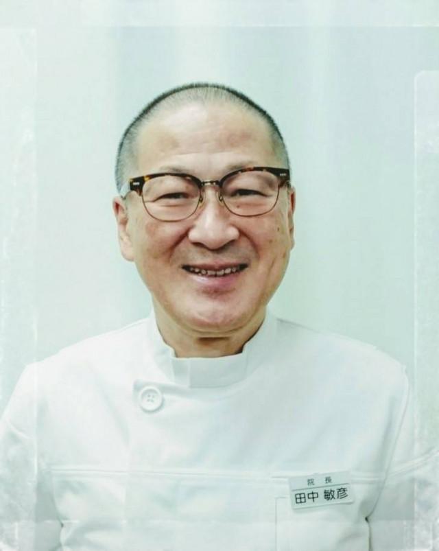 田中敏彦先生